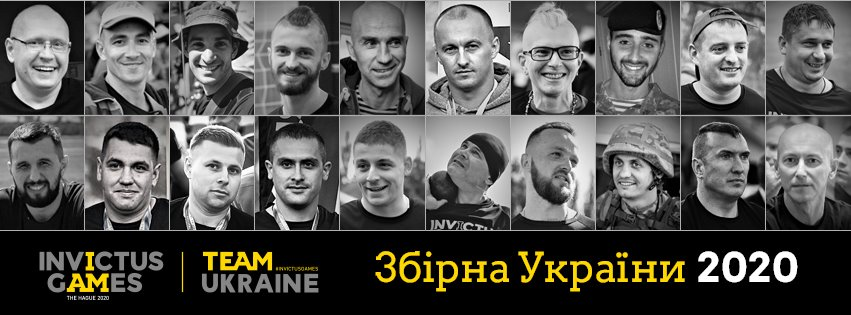 Фото — Invictus Games: Team Ukraine.