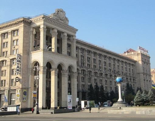 Современный вид здания Главпочтамта.Все фото —«Старый Киев».