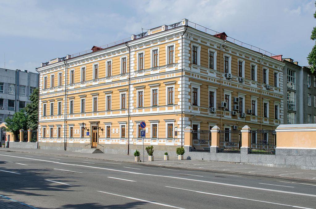 Фото —«Википедия».