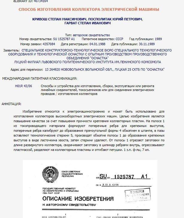 Фото — «Политика страны».