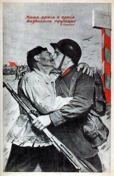 Виктор Корецкий, 1939 год. Плакат на тему присоединения Украины.