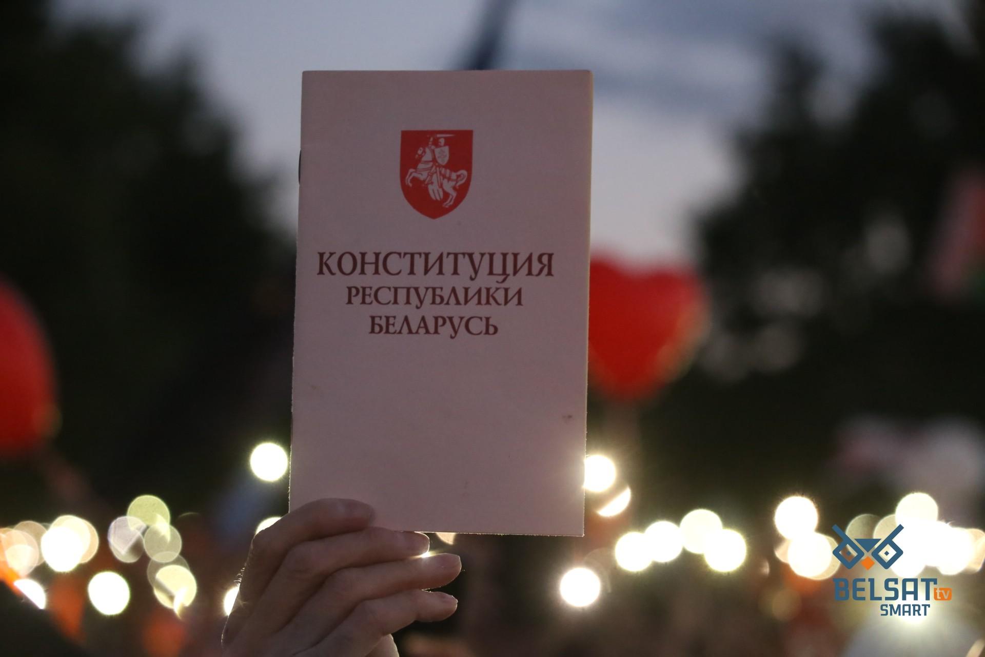 На митинге Тихановской. Фото — belsat.eu