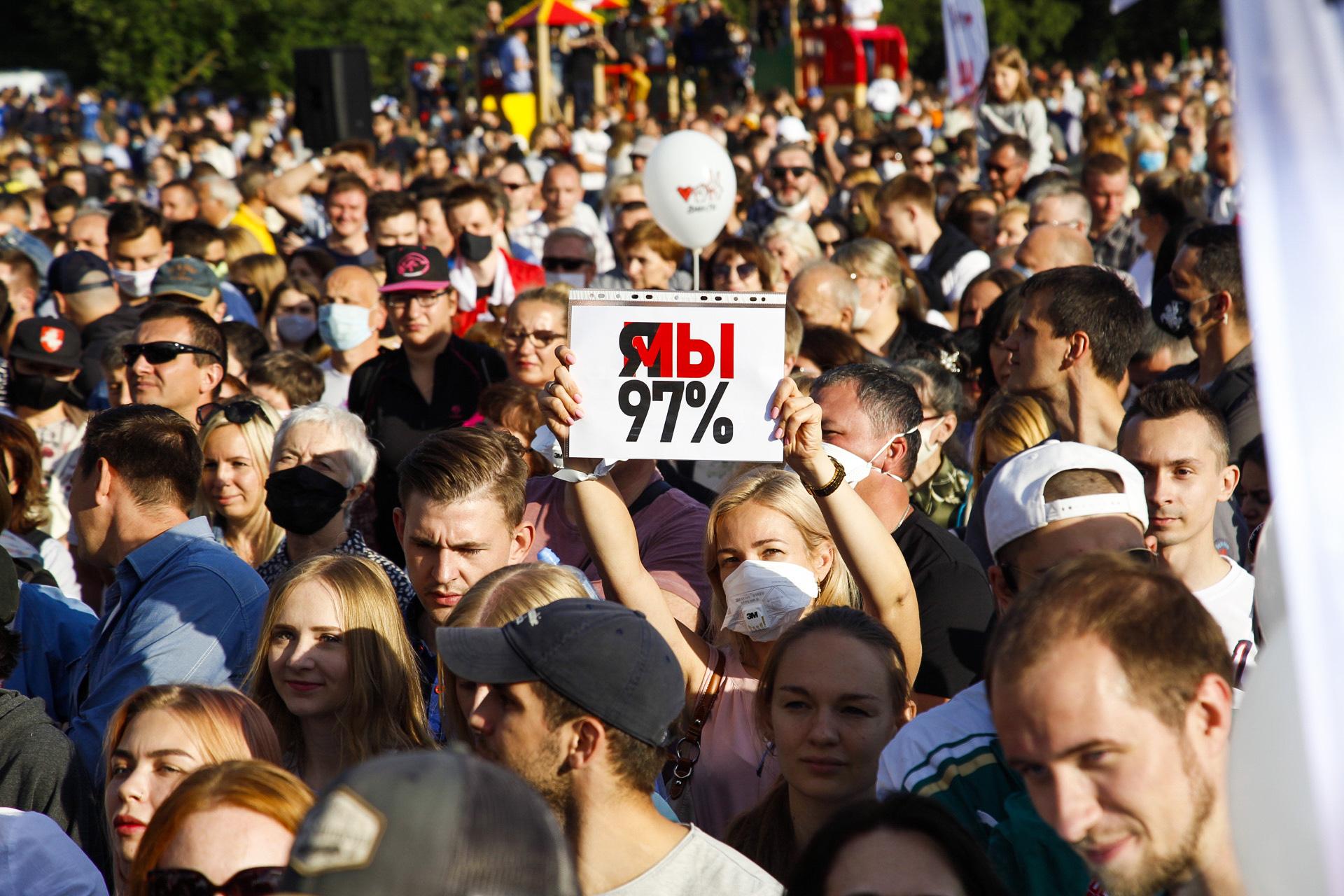 Митинг Тихановской.Фото — belsat.eu
