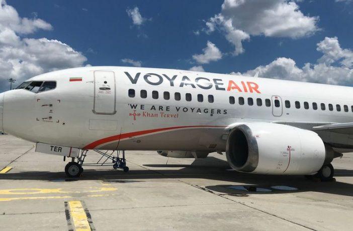 Фото —Voyage Air.