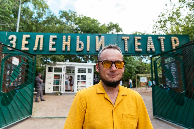 Сергей Ровинский