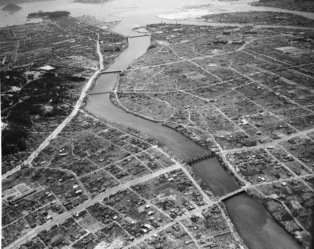 Последствия бомбардировки Хиросимы.