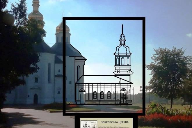 Чернигов покажет свои утраченные памятники силуэтами на стекле