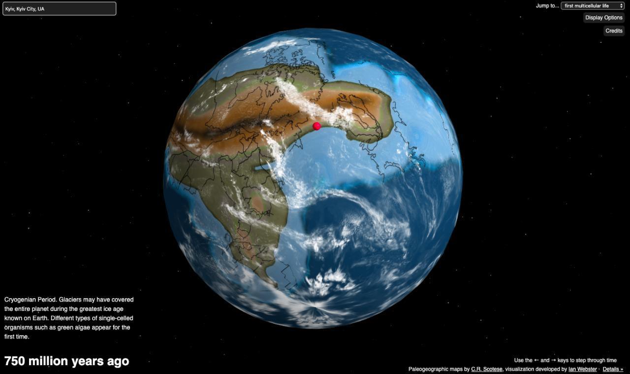 Здесь находился Киев в период величайшего ледникового периода и зарождения первой многоклеточной жизни — 750 миллионов лет назад.