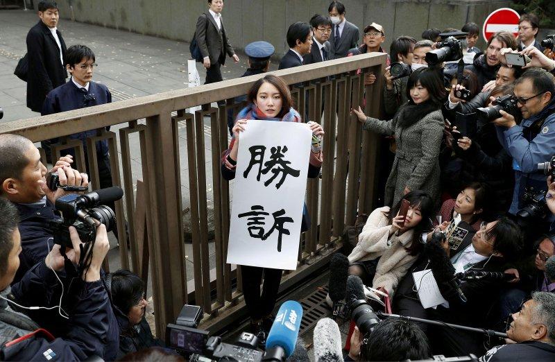 Фото — Kyodo / REUTERS.