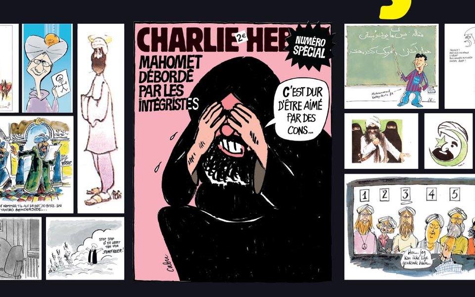 Карикатуры, ставшие причиной терактов.