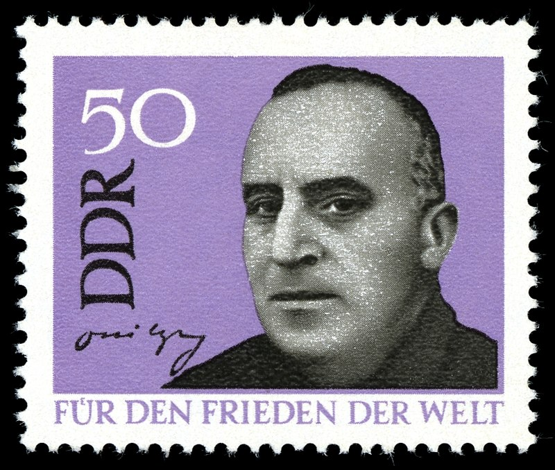 Карл фон Осецкий на почтовой марке ГДР 1964 года.