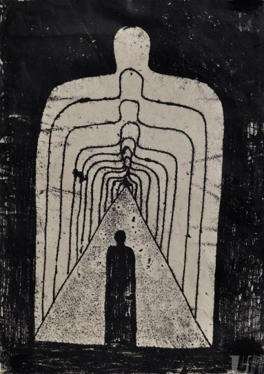 «Перспектива человеческой жизни». Игорь Боднар. 1967 год.