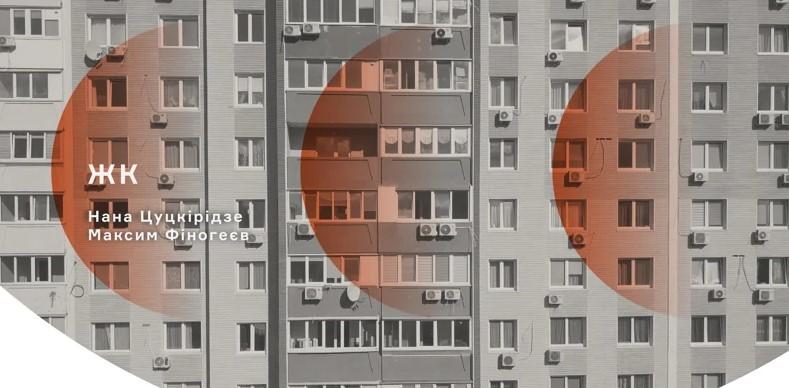 В Украине появилась онлайн-энциклопедия об архитектуре