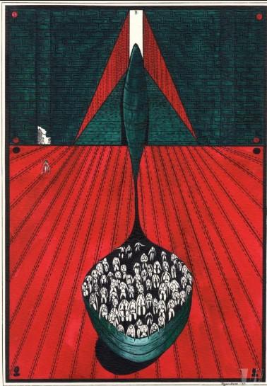 «Жертвоприношение III». Энгелина Буряковская. 1979 год.
