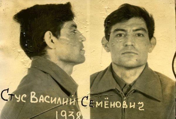 Василий Стус. Фото — Wikimedia Commons.