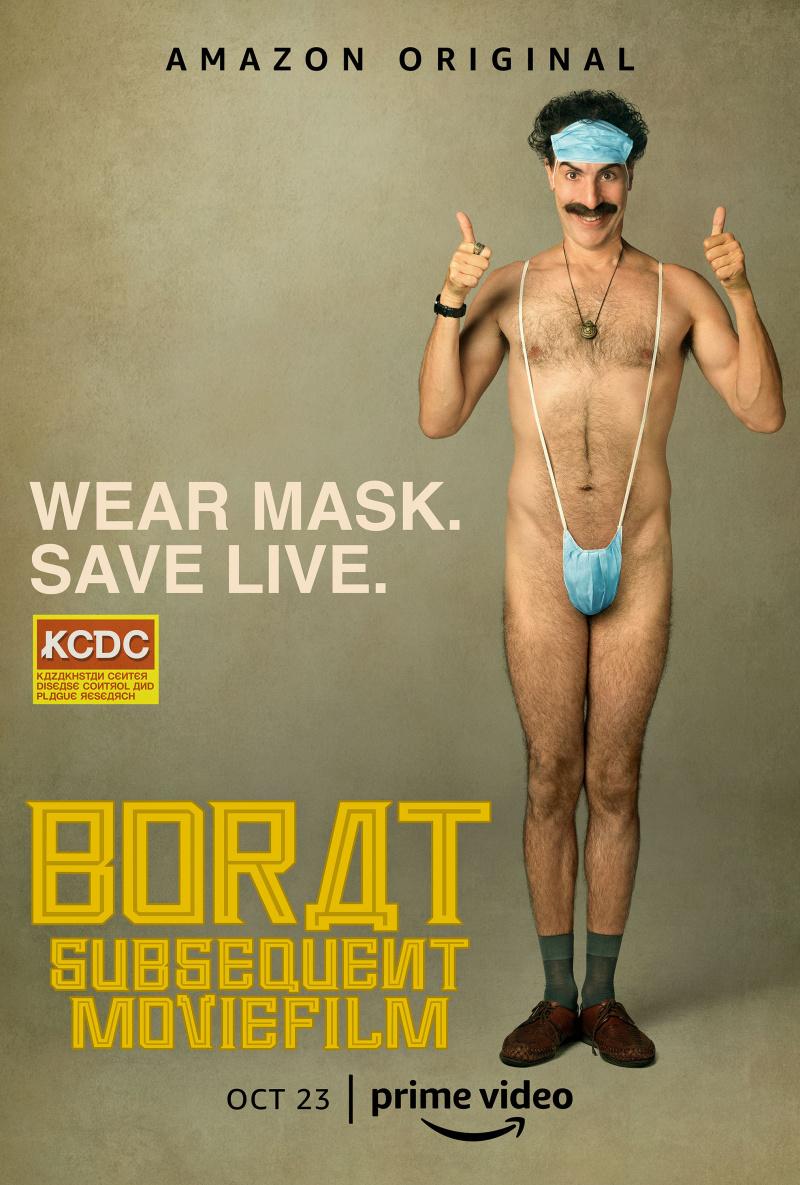 Постер второго «Бората». Фото — primevideo.com