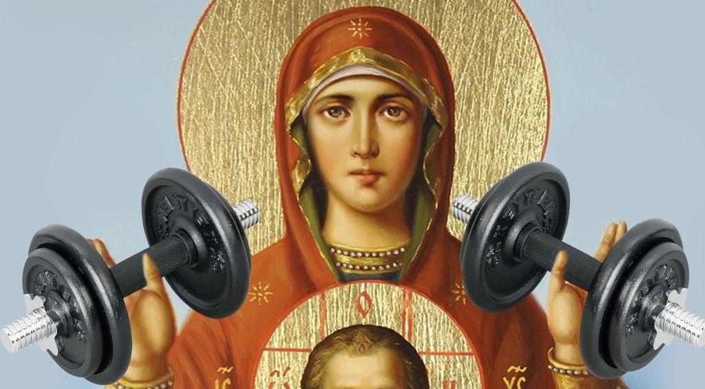 В Кракове фитнес-клуб переименовали в «церковь», чтобы обойти карантин