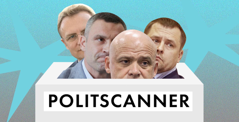 Появилось приложение, которое предоставляет досье на украинских политиков, сканируя их лица