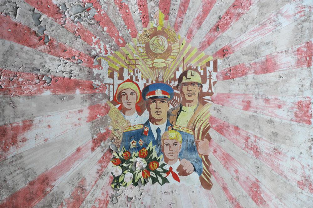 Панно на жилом доме улицы Героев Сталинграда, Припять.