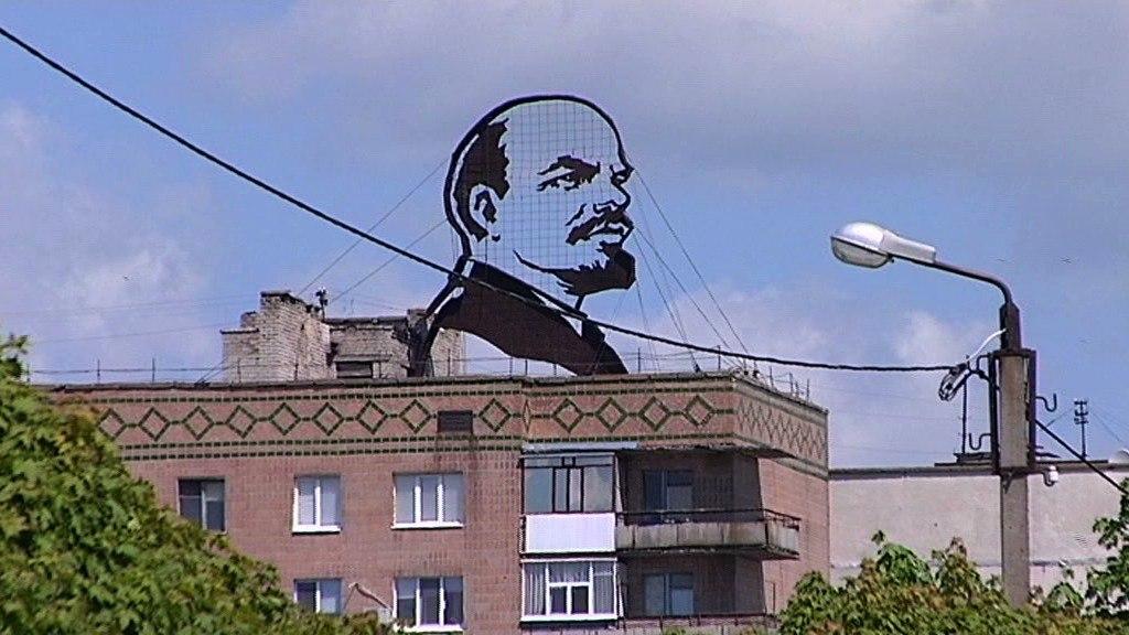 «Пока мы просто сносим памятники Ленину, он от нас никуда не денется»