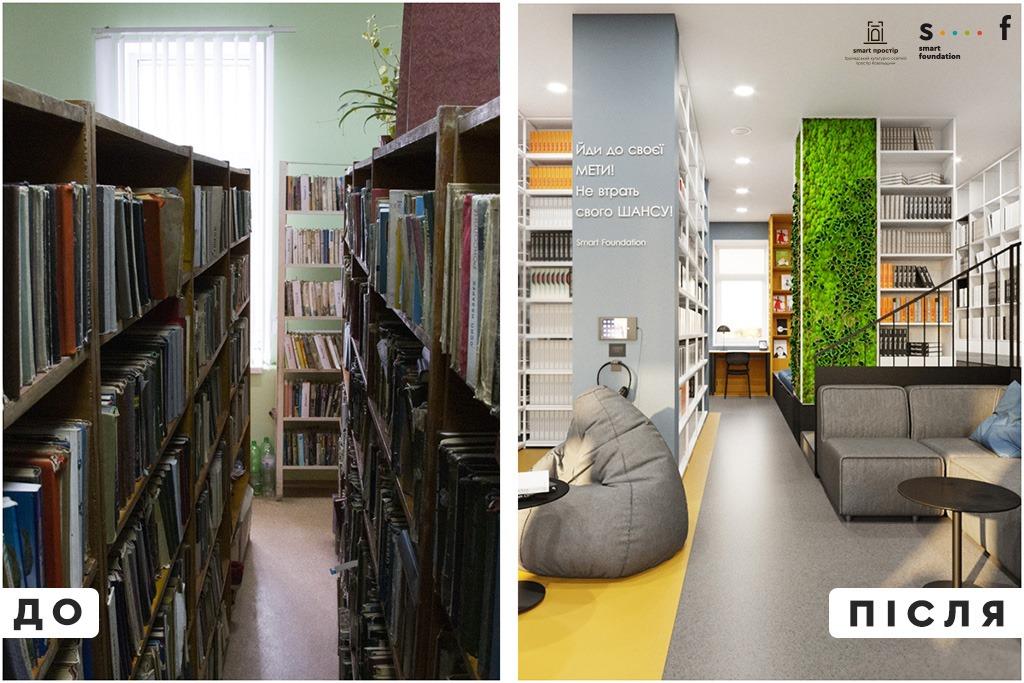 Библиотеку в поселке под Полтавой превратили в современное пространство (и книги остались)