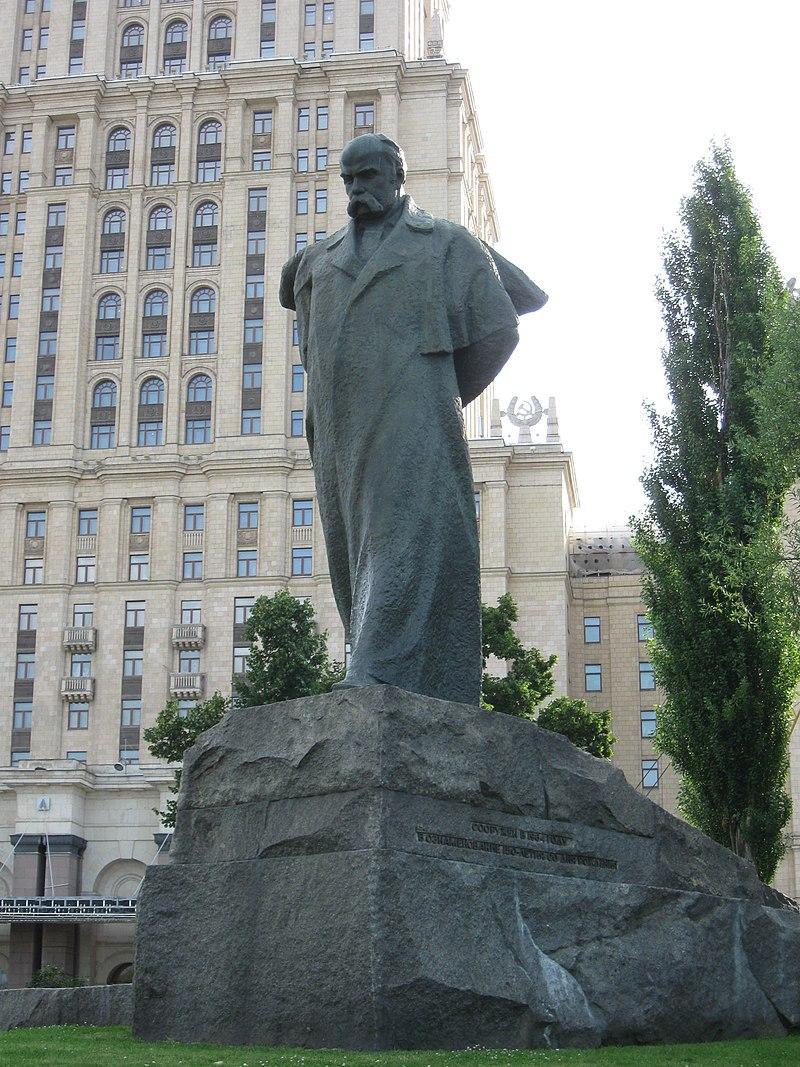 Памятник Тарасу Шевченко в Москве. Фото — «Википедия».
