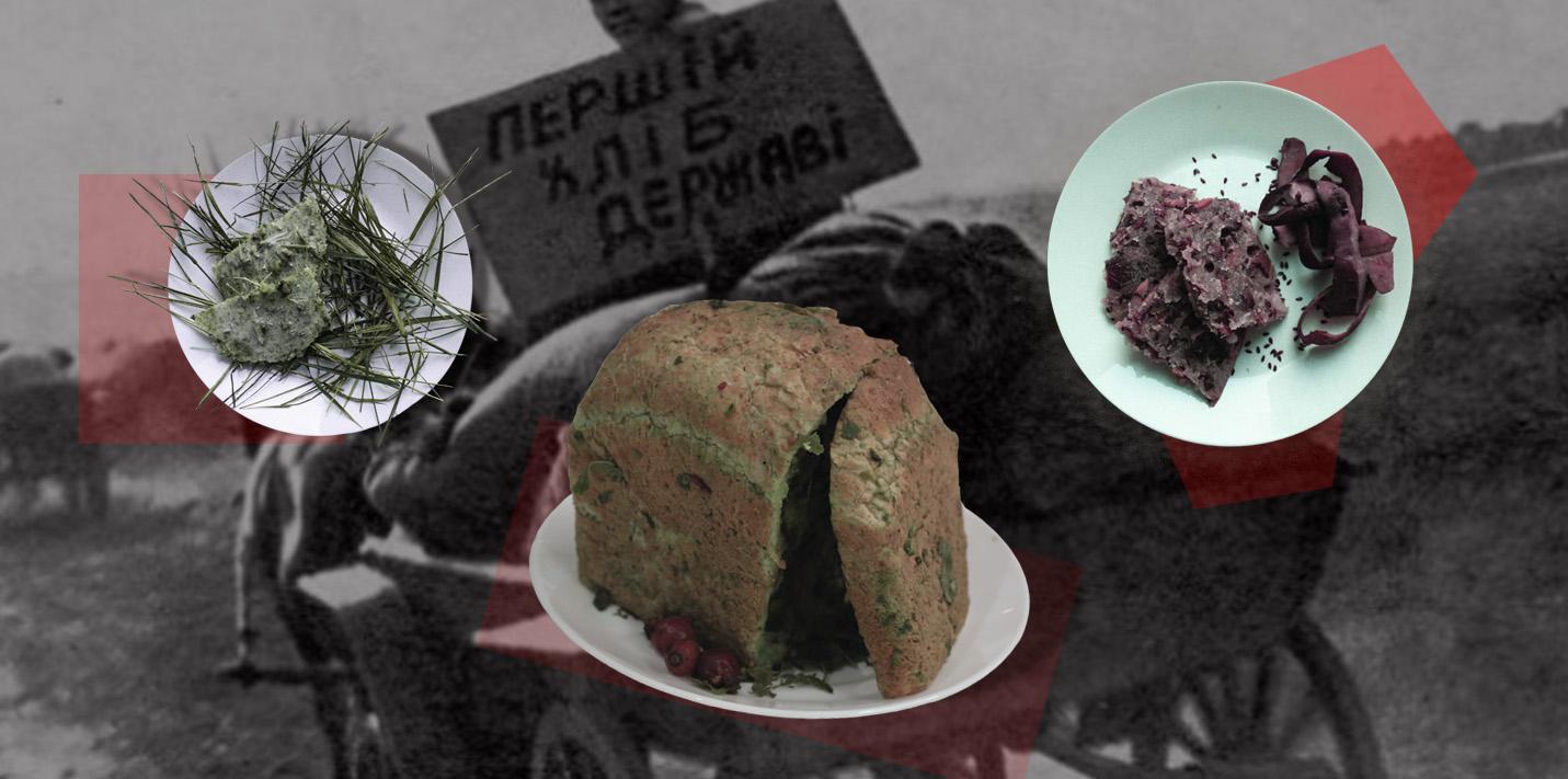 «Непораховані з 1932». В Украине появился онлайн-ресторан памяти жертв Голодомора