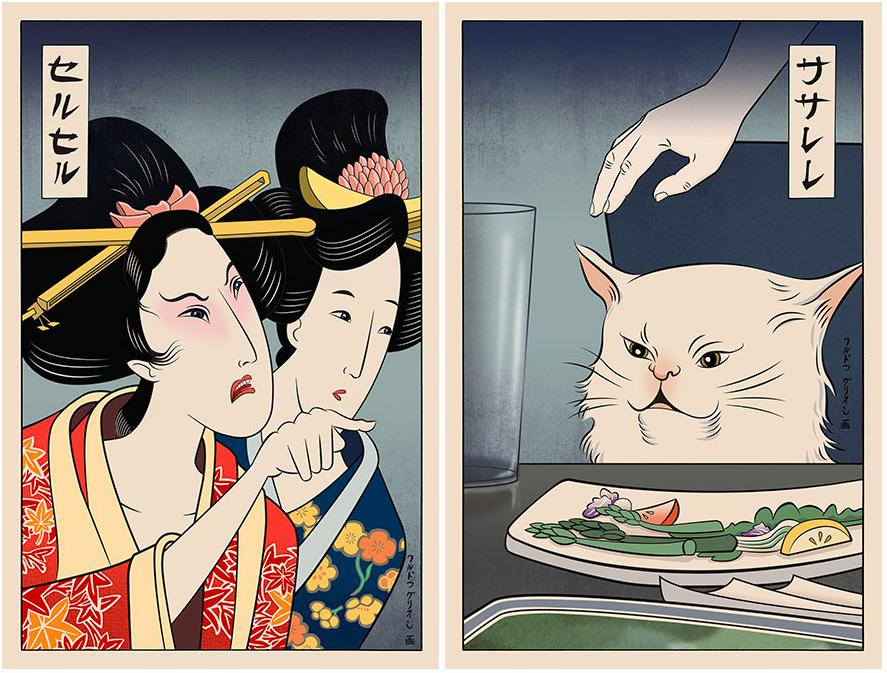 Instagram дня. Популярные мемы, стилизованные под японские гравюры