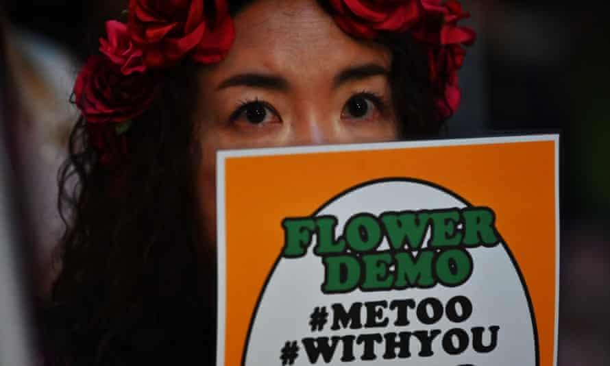 Жители японского города уволили единственную женщину-депутата. Она обвинила мэра в сексуальном насилии