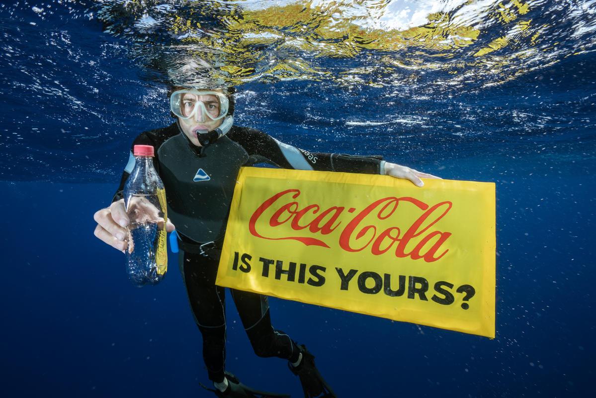 Coca-Cola, Nestlé и Pepsico. Эксперты назвали трех мировых лидеров по загрязнению пластиком