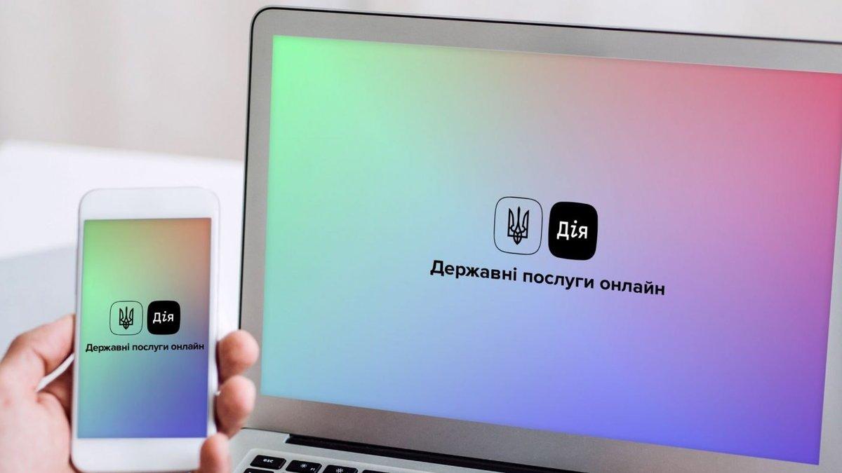 Украинцы смогут менять прописку онлайн. Как работает пилотный проект Минцифры