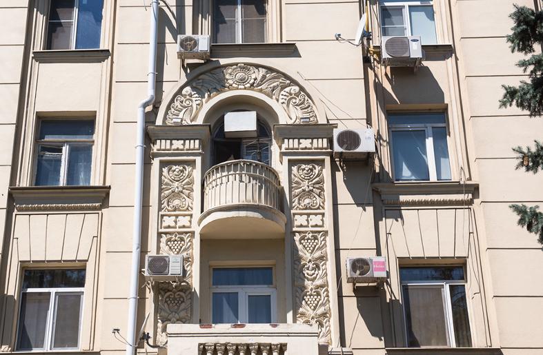 Без царь-балконов и кондиционеров. В Днепре утвердили дизайн-код для исторических зданий
