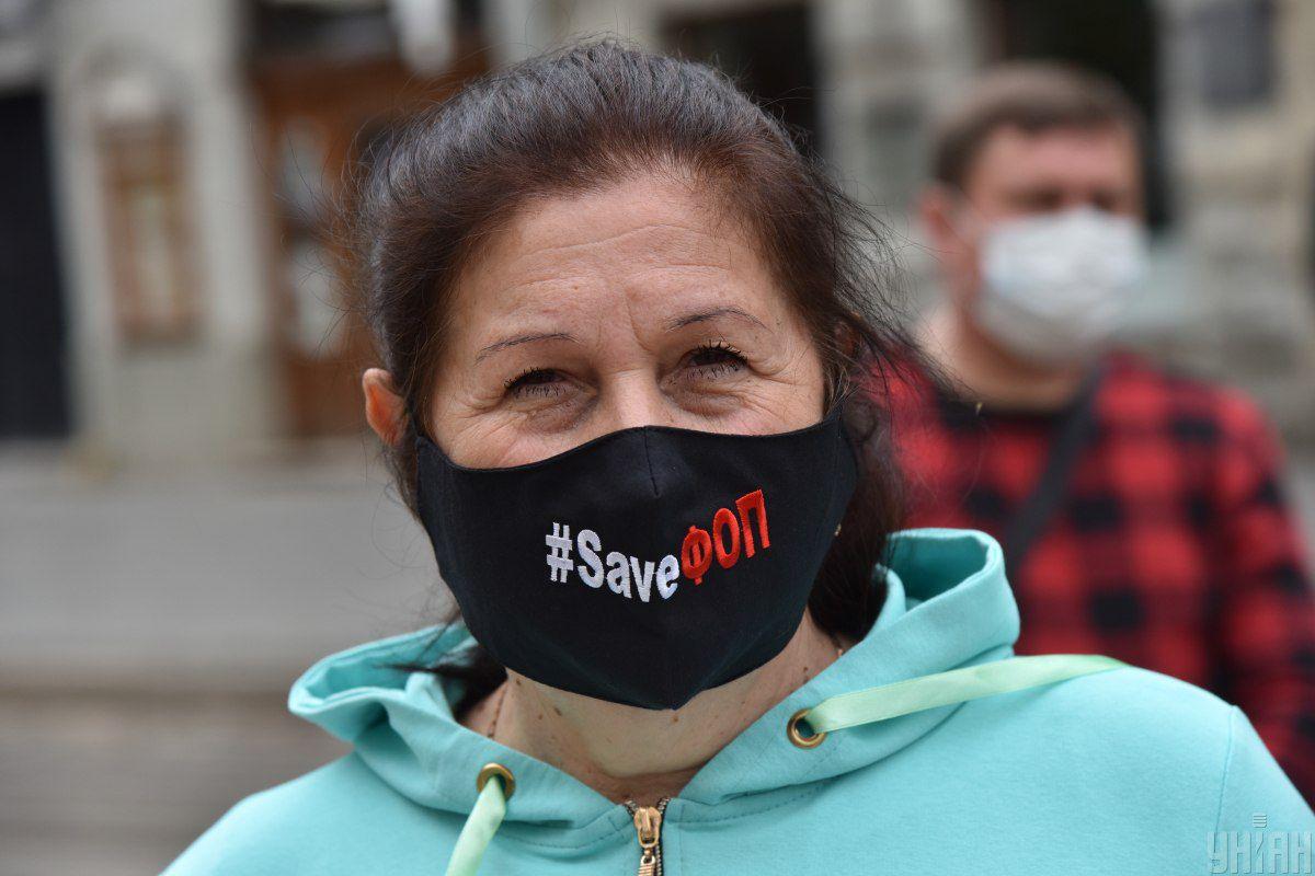 ФОП против всех. Почему бастуют украинские предприниматели?