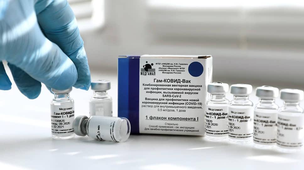 МОЗ получило заявку на регистрацию в Украине российской вакцины «Спутник V»