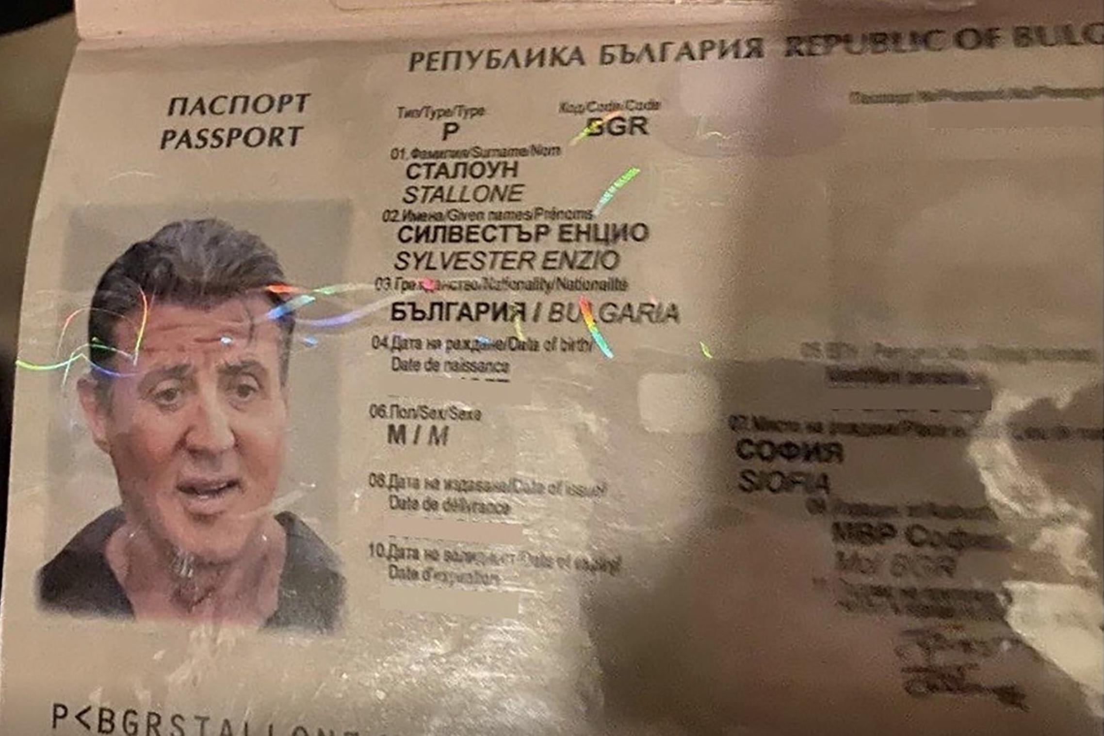 У Сталлоне появился паспорт Болгарии. Это была реклама банды, торгующей поддельными документами