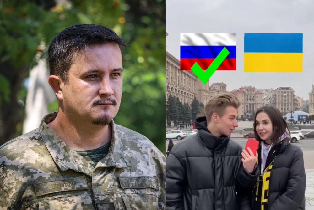 Минобороны против TikTok. Все, что нужно знать о скандале между киевской блогеркой и офицером Штефаном