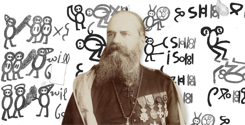 «Книга дикарей». Как в XIX веке каракули немецкого школьника были признаны сокровищем индейской письменности