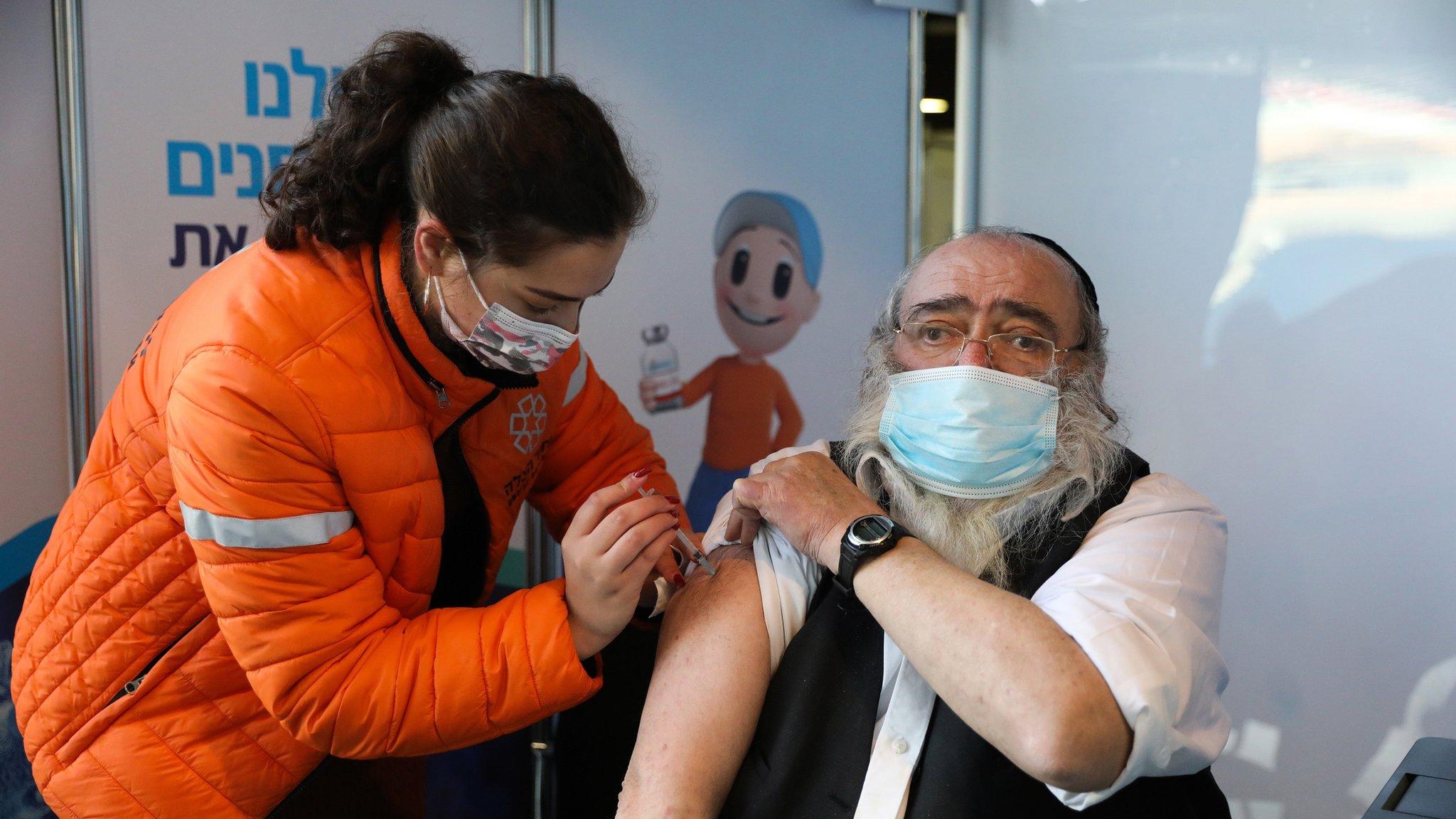 Вакцинация в Израиле. Фото – ВВС.