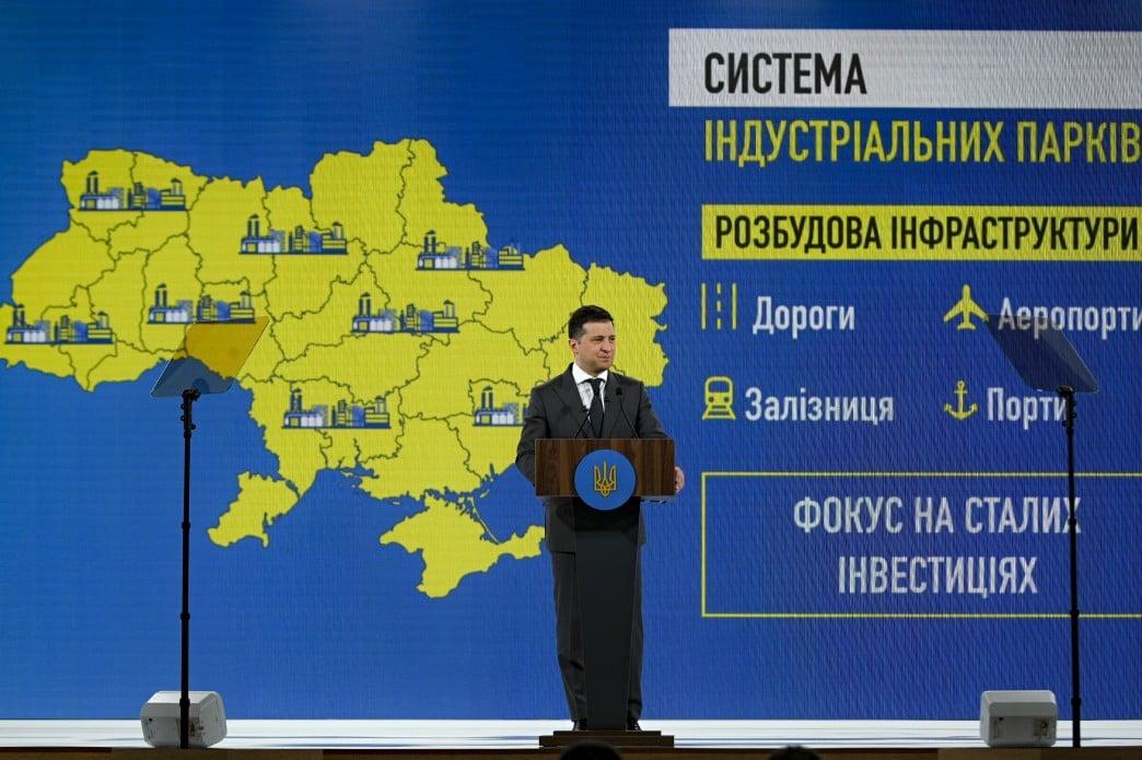 Между Луганской и Донецкой областями построят новый аэропорт — Зеленский