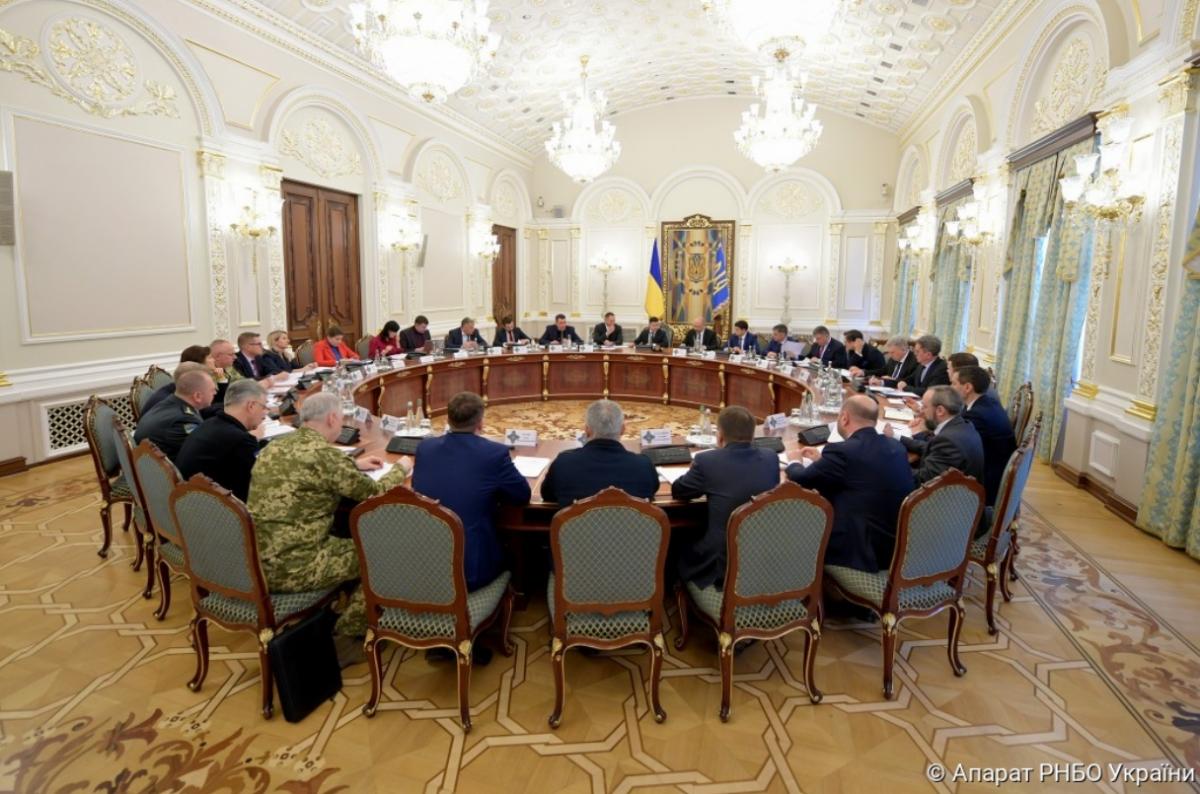 СНБО ввел санкции против десяти офицеров-предателей. Среди них — Захарченко