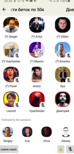 Изображение — vc.ru.