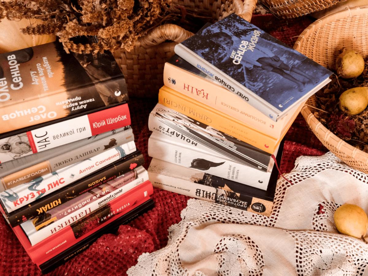 Всеукраинский рейтинг «Книги года-2020» назвал имена победителей