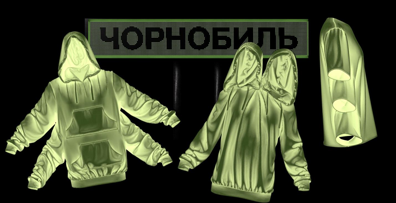 Украинские дизайнеры предложили концепцию брендинга для Чернобыля