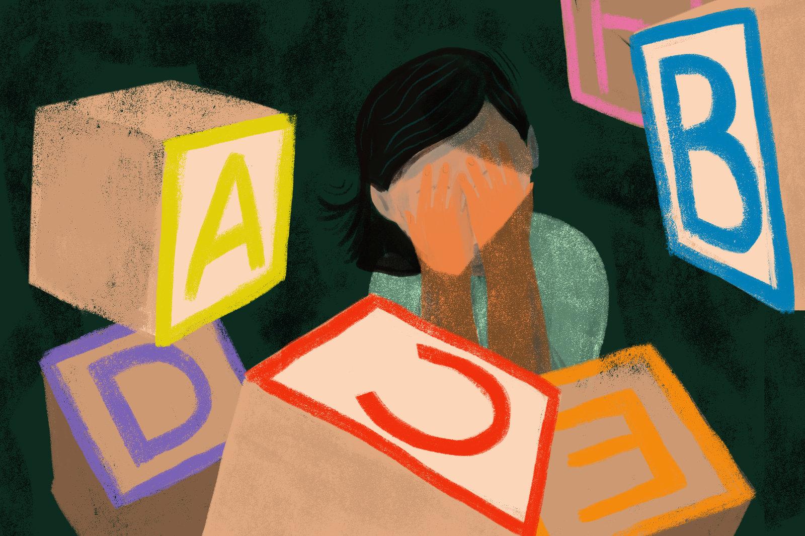 Не лень и не бездарность. Что такое дислексия, как ее выявить и научиться с ней жить