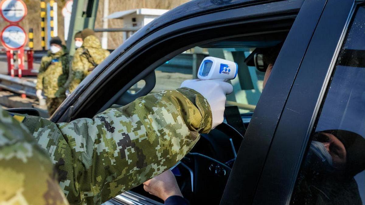 На границах Ивано-Франковской области установят блокпосты. Из-за вспышки коронавируса