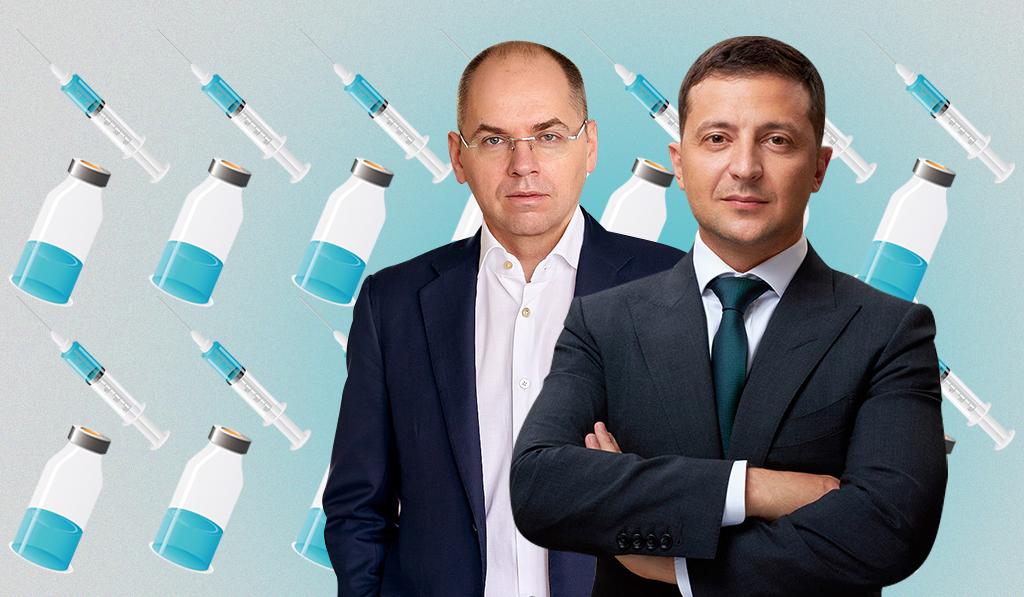 Вакцины от коронавируса в Украине. Сколько всего доз нам пообещало правительство в 2021 году