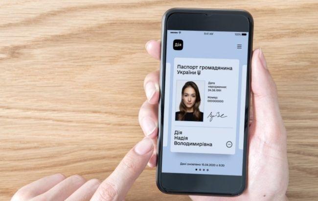 Украина стала первой страной в мире, которая приравняла цифровой паспорт к бумажному