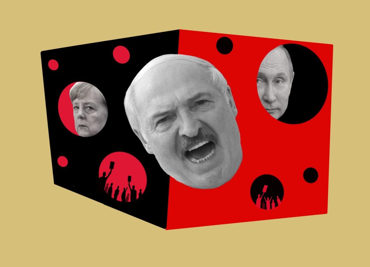 «Золотое дно». Nexta обнародовала фильм-расследование об Александре Лукашенко