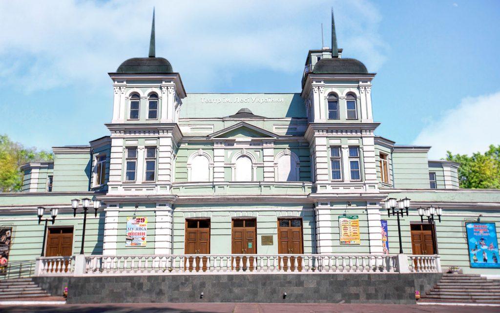 Театр имени Леси Украинки. Фото — сайт театра.