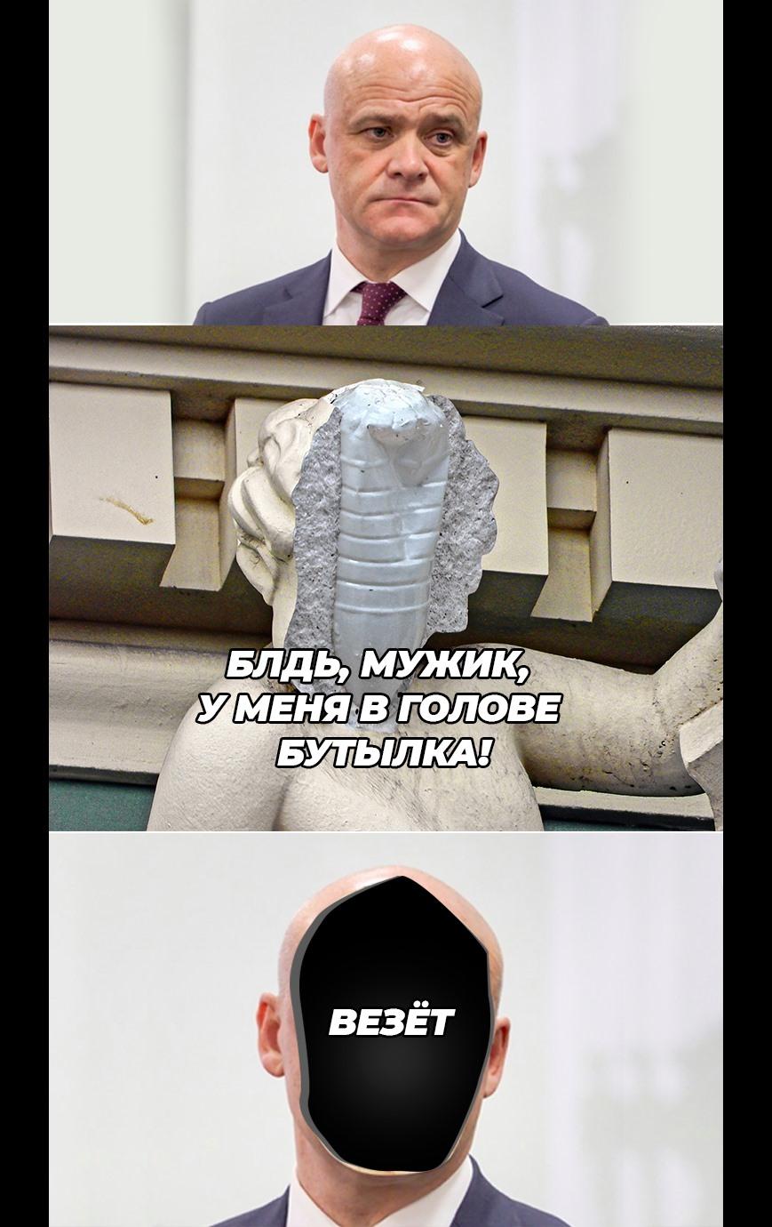 Мем – Александр Лотарев.